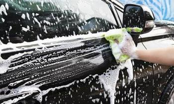 Prestige Hand Car Wash & Detail Center